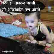 Ram dabhade