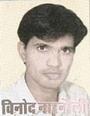 Vinod Kasani